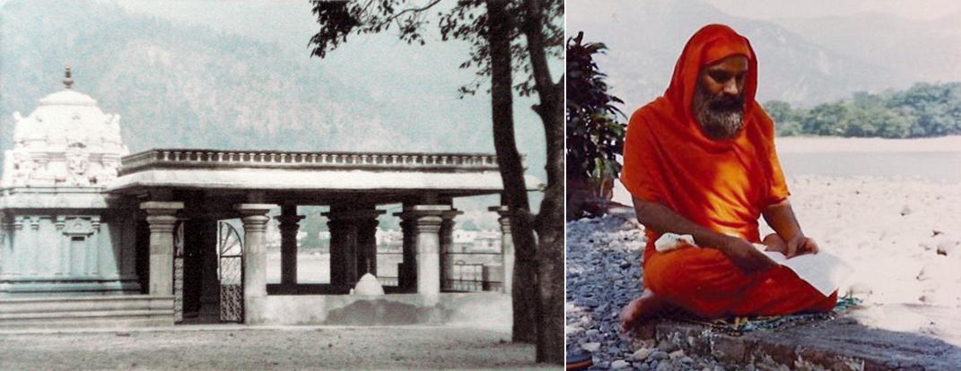 slider-old-temple+swamiji-ganga